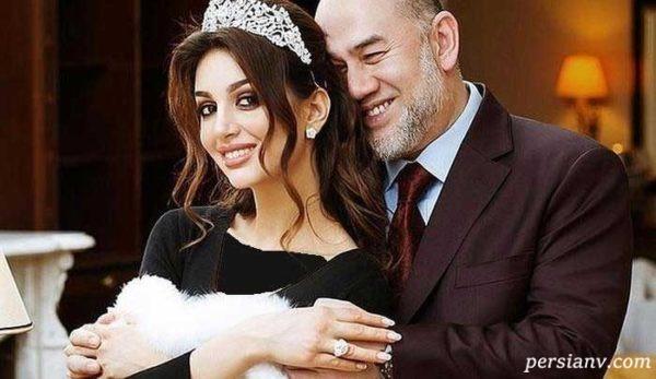 طلاق پادشاه مالزی از ملکه زیبایی ۲۷ ساله و افشای حقیقت آن!!