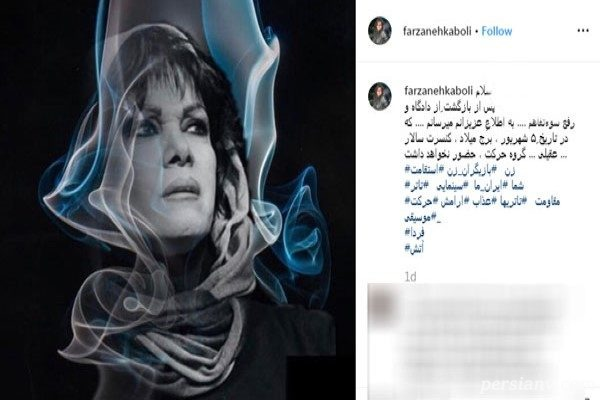فرزانه کابلی بازیگر