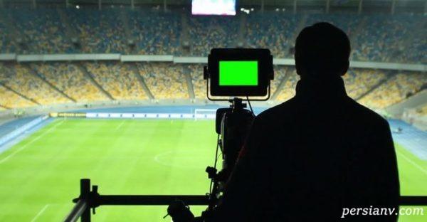 مهاجرت گزارشگر فوتبال