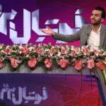 میثاقی مجری فوتبال برتر در اولین دوشنبه بدون نود نقرهداغ شد!!