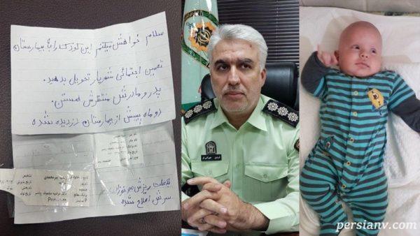 سارق نوزاد دزدیده شده در بیمارستان شهریار به دام افتاد