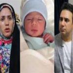 نوزاد ربوده شده در بیمارستان شهریار پیدا شد | لحظه تحویل به خانواده