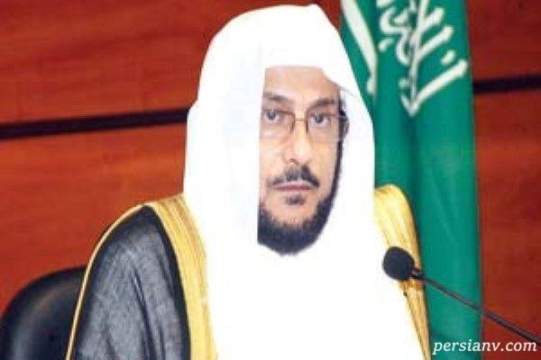 وزیر سعودی و جنجالی شدن بوسیدن حاج خانم توسط او!!