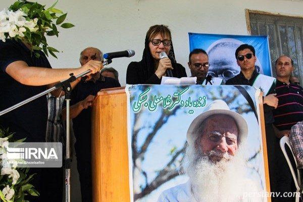 پدر طبیعت ایران دکتر غلامعلی بسکی و مراسم بدرقه اش به دیار باقی!