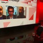 کارشناس های بی بی سی و دعوای آنها به دلیل بی ادبی!!