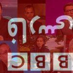 کارشناس بی بی سی و پاسخ جالبش به شبهه افکنی خانم مجری درباره خزر!!