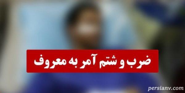 ضرب و شتم آمر به معروف در سمنان و انتقال او به بیمارستان!!