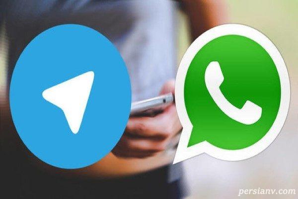پیام رسان واتس آپ در ایران از تلگرام سبقت گرفت!!