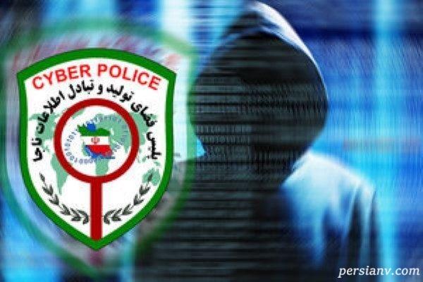 هشدار پلیس فتا در خصوص کلاهبرداری به بهانه عید قربان!