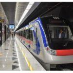 گم شدن یک ایستگاه مترو در تهران!! + جزئیات