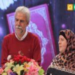 مرتضی فنونی زاده و همسرش و داستان جالب ازدواجشان در تلویزیون!!