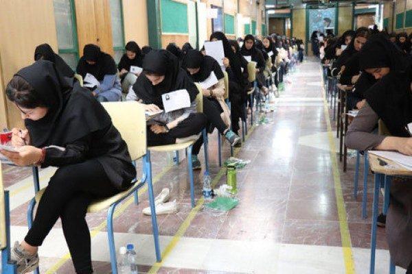 آمار قبولی کنکور ۹۸ | خانم ها باز هم از آقایان پیشی گرفتند!!