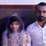 ازدواج جنجالی دختر خردسال و واکنش متفاوت رائفی پور به آن!