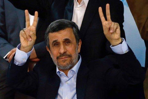 تبریک محمود احمدی نژاد برای تولد مایکل جکسون و واکنش های جالب کاربران!!
