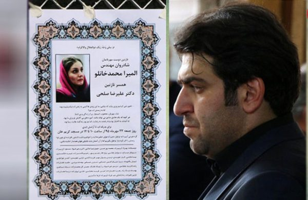 حکم قصاص پزشک تبریزی