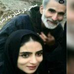 خانواده سحر خدایاری و دیدار نمایندگان رئیسی رئیس قوه قضاییه با آنها!