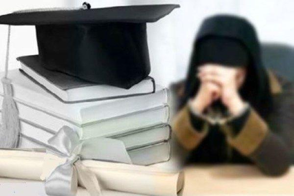 دانشجوی قلابی دندانپزشکی شهید بهشتی و پشت پرده آن زیر چتر مافیای کنکور!!