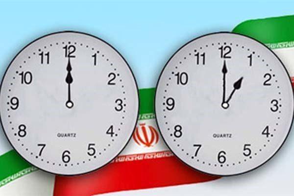 زمان به عقب کشیدن ساعت رسمی کشور در شهریور ۹۸!