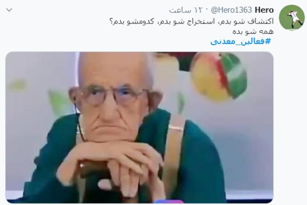 سوتی سمانه پاکدل