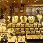 پیش بینی قیمت طلا | سه دلیل که ثابت میکند طلا گران خواهد شد!!
