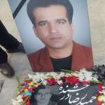 قبر قاتل امام جمعه کازرون و ماجرای حذف اشعار از روی سنگ آن!