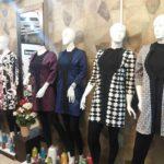 مانتو های جلو باز در نمایشگاه زنان و تولید ملی |این پوشاک خانگی هستند!!