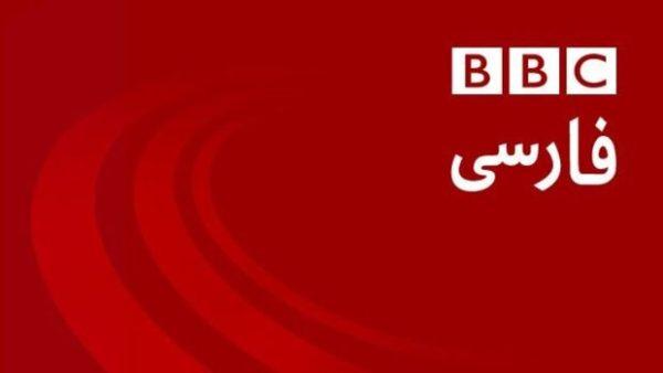 مجری بی بی سی فارسی