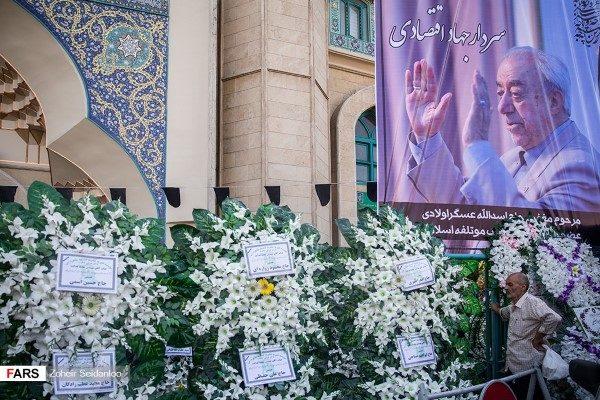 مراسم عسگراولادی و سوژه شدن تاج گل لاکچری رئیس صداوسیما!!