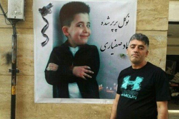 عماد صفیاری و روایتی تکاندهنده از مرگ تلخ او در استادیوم آزادی!!