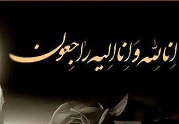 مسعود عربشاهی هنرمند ایرانی درگذشت!