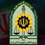پسر گمشده ۲۶ ساله و درخواست پلیس تهران برای شناسایی او !