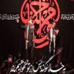 مداحان لبنانی و مداحی زیبایشان درباره آیت الله خامنه ای رهبر انقلاب!
