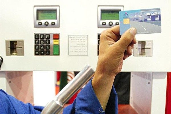 اجرای طرح کارت سوخت