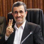 حاشیه های احمدی نژاد؛ از نامهنگاری با ترامپ تا پیام به مایکل جکسون!!