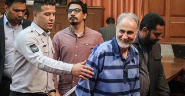 آخرین وضعیت پرونده قتل میترا استاد   امکان اعدام نجفی وجود دارد؟!