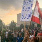 اعتراضات در لبنان | وقتی از عکس های تظاهرات تعجب میکنیم!!