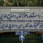 اعتراض دانشجویان به انتصاب پر حاشیه یک مدیر در یک دانشگاه