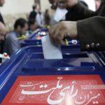 انتخابات ریاست جمهوری ۱۴۰۰ و احتمالی های آن   از قالیباف و جهرمی تا…!