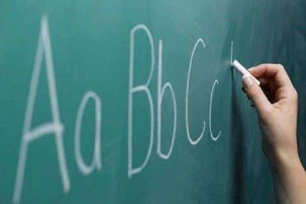 انتقاد از طرح حذف درس زبان انگلیسی از مدارس ایران!