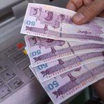 حذف یارانه های نقدی مالکان خودروهای بالای ۲۰۰میلیون! + جزئیات