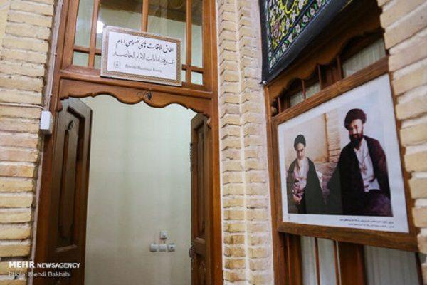 خانه امام خمینی در نجف