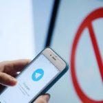 خبر رفع فیلتر تلگرام صحت دارد؟!