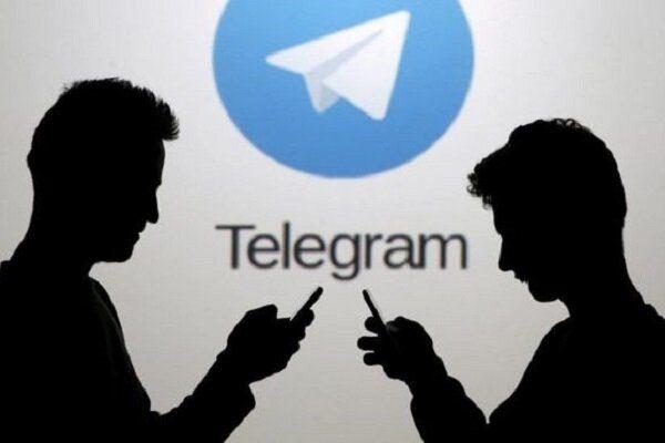 خبر رفع فیلتر تلگرام