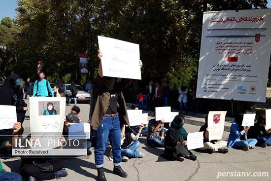 اعتراض دانشجویان به حضور حسن روحانی در دانشگاه تهران!