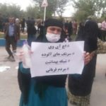 شیوع ویروس ایدز در روستای چنار محمودی لردگان با سرنگ های آلوده!!!
