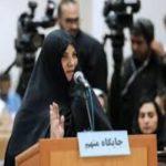ادعای ستاد اجرایی فرمان امام درباره شبنم نعمت زاده دختر جنجالی وزیر!!