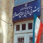 هشدار وزارت خارجه ایران به هموطنان درباره سفر به عراق!!