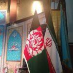 شکنجهی نوجوان افغان در قشم و واکنش افغانستان به آن!!