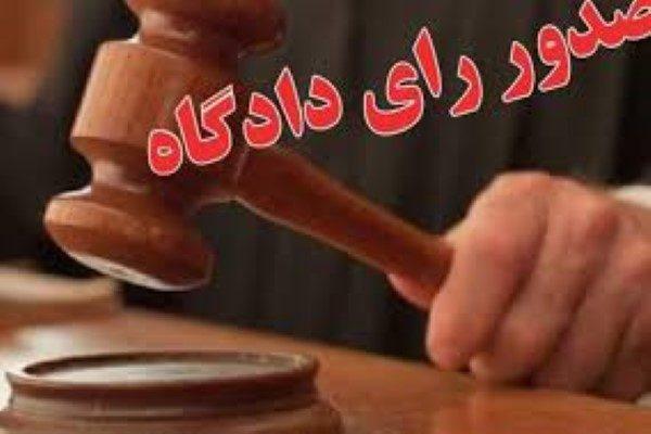 عضو شورای شهر ساری به ۳۸ ضربه شلاق محکوم شد!!