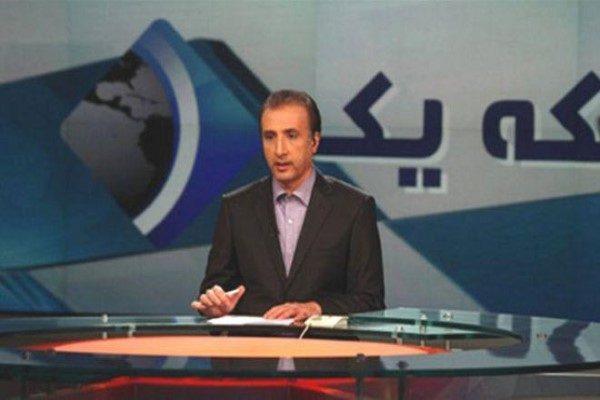 محمدرضا حیاتی گوینده خبر و واکنش او به خبر جنجالی که خواند!!